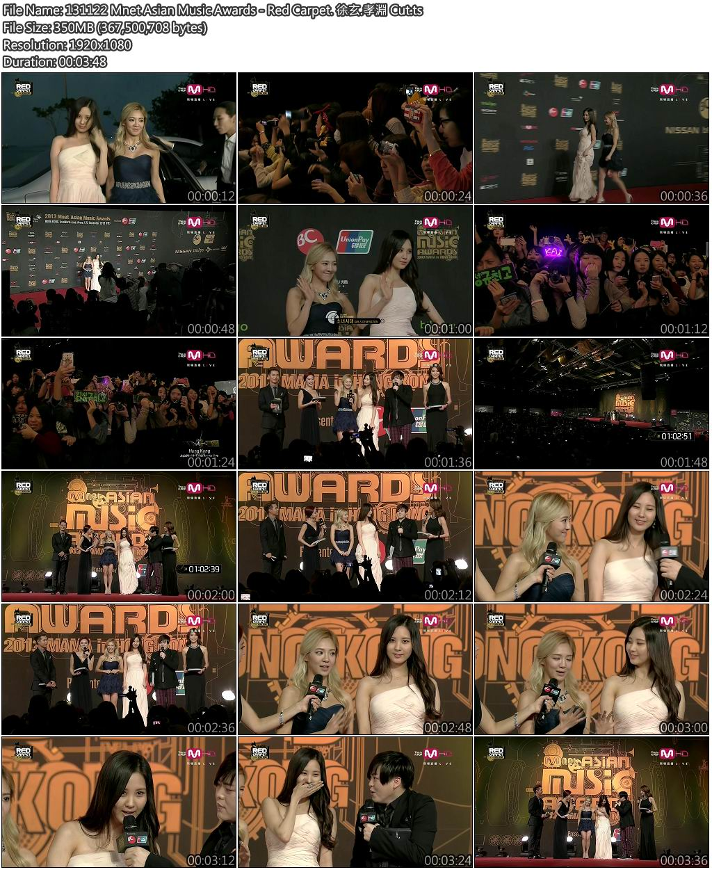 131122 Mnet Asian Music Awards - Red Carpet. 徐玄.孝淵 Cut.jpg