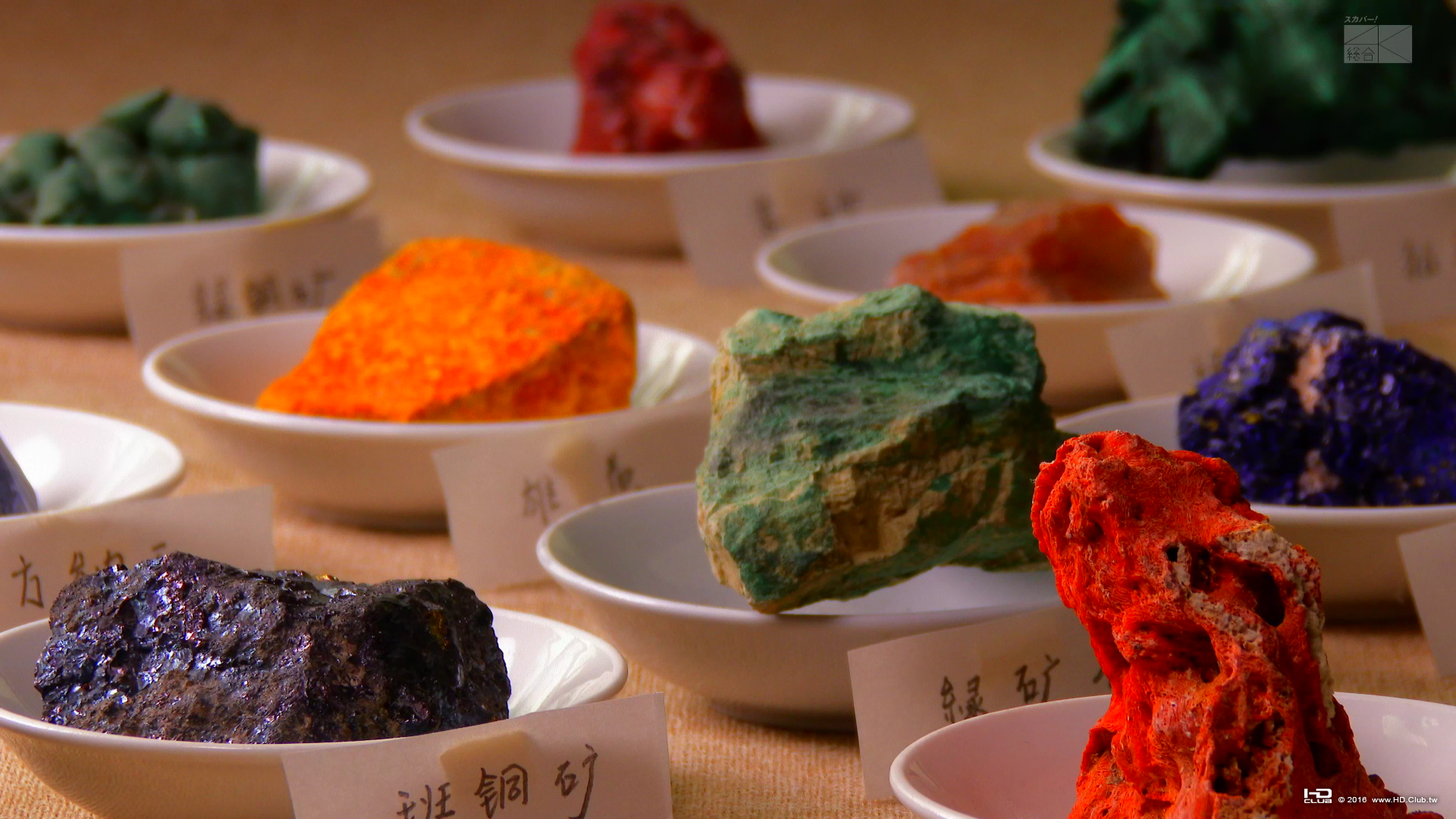 Screenshot_2016-10-12-12-11-57.png