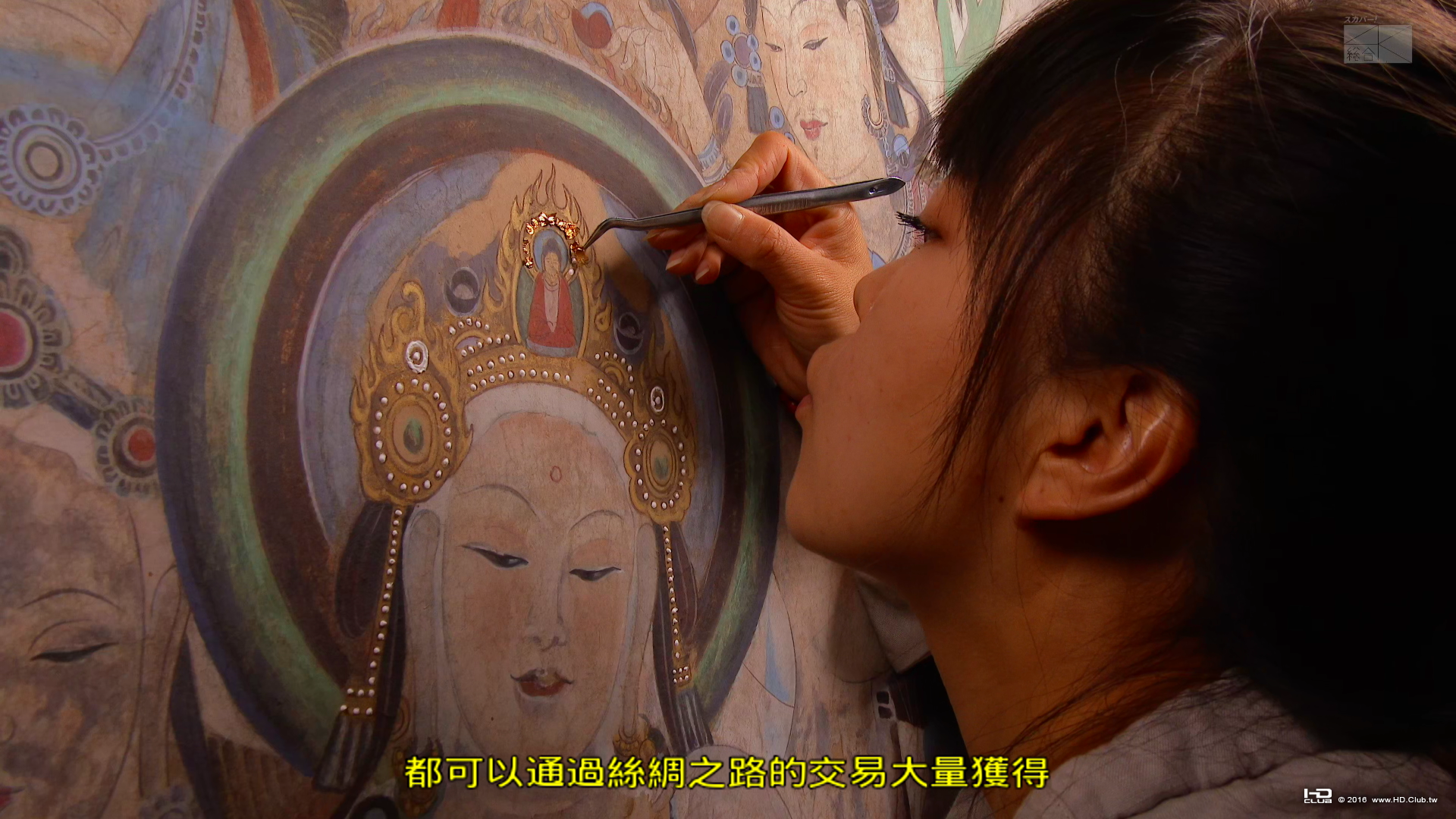 Screenshot_2016-10-12-12-12-11.png