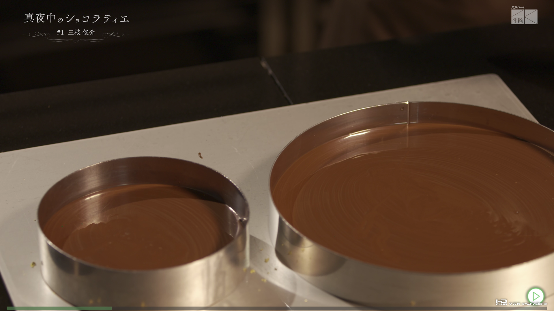 Screenshot_2016-10-12-12-21-05.png
