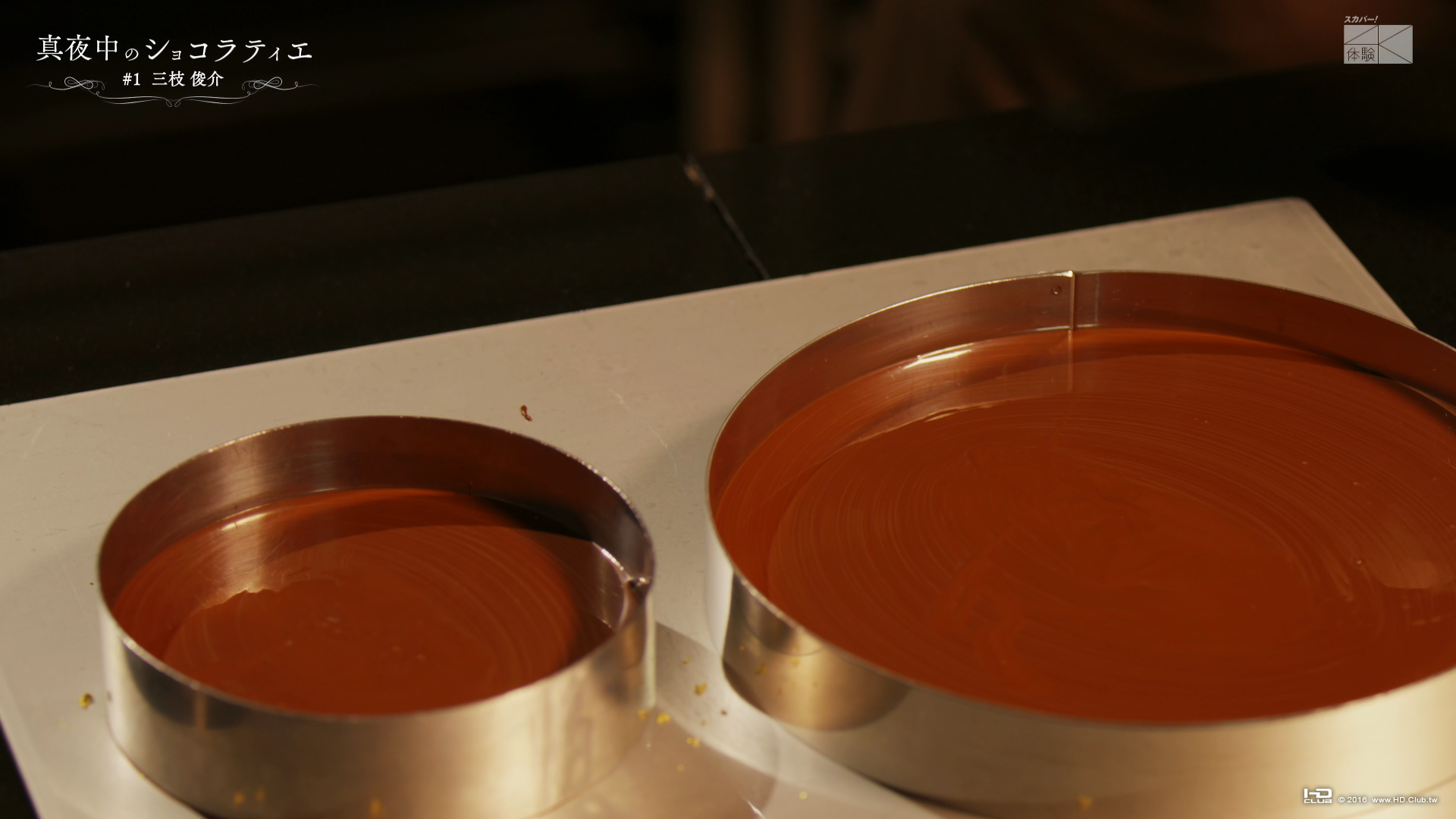 Screenshot_2016-10-12-12-33-00.png