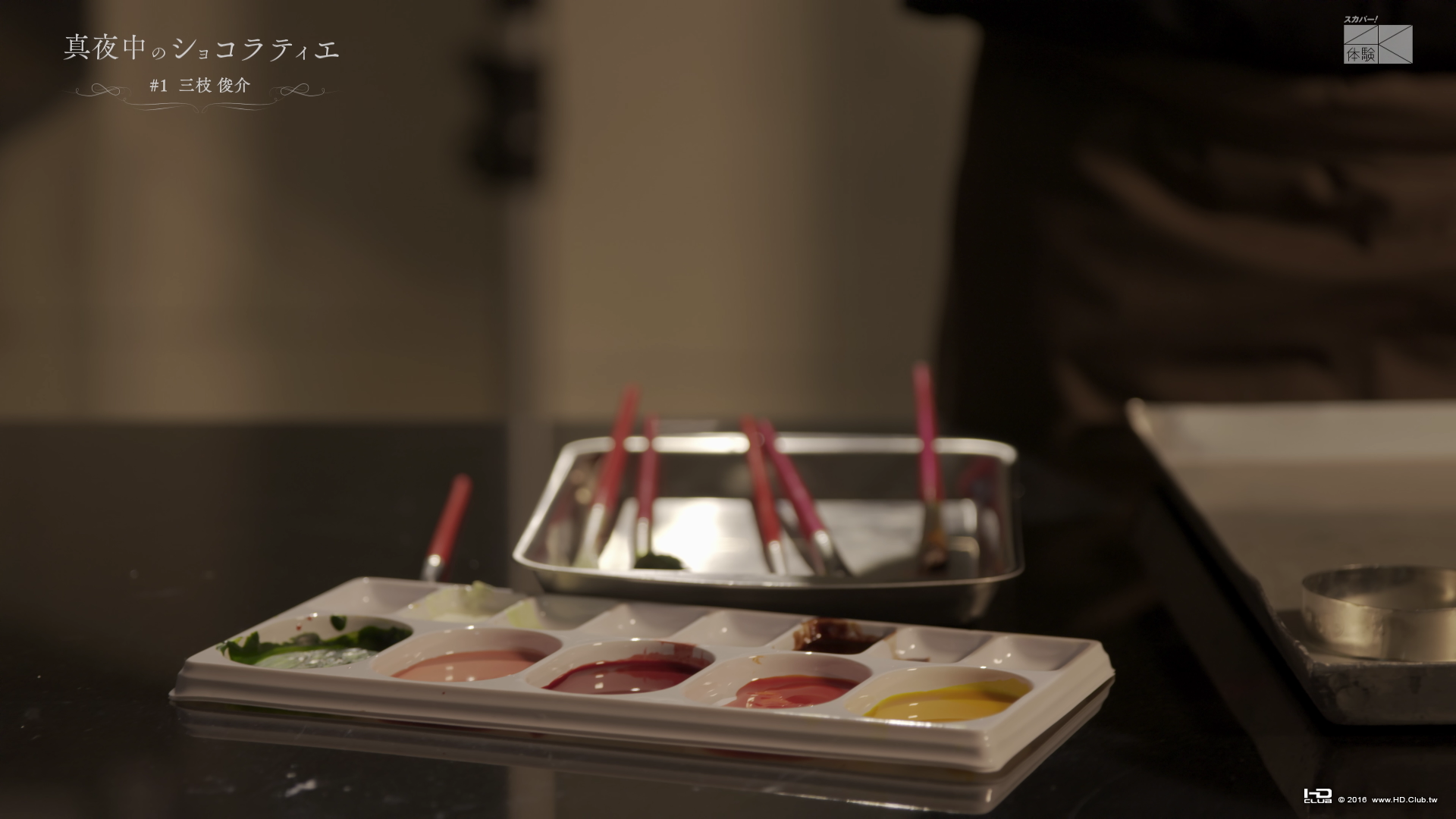 Screenshot_2016-10-12-12-24-53.png