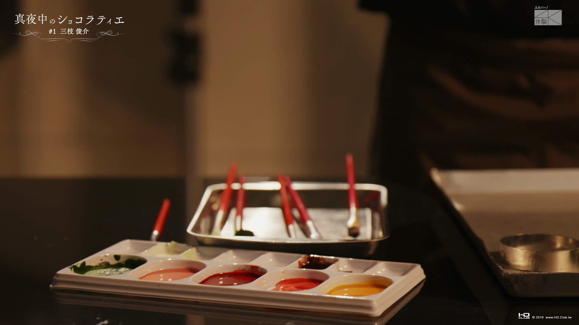 Screenshot_2016-10-12-12-33-26.png