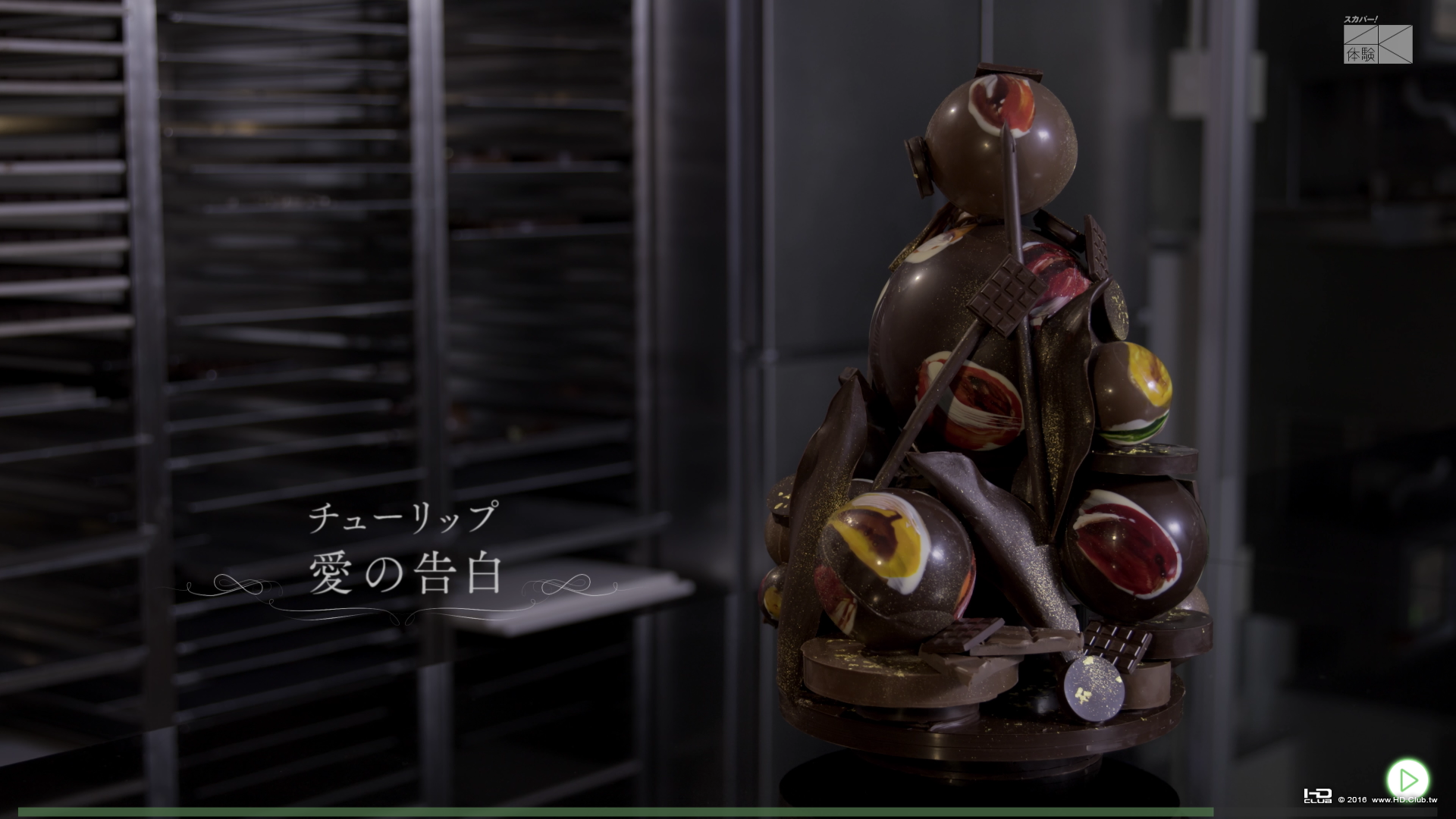 Screenshot_2016-10-12-12-26-37.png