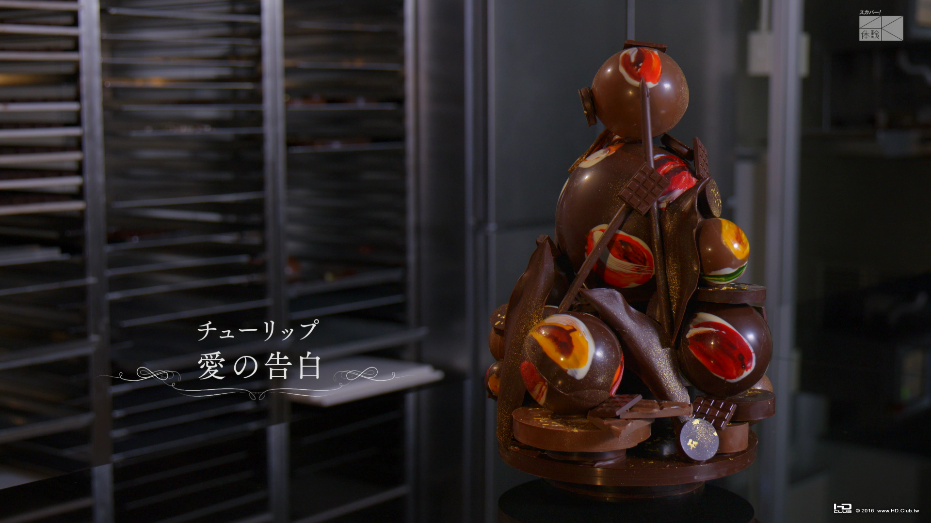 Screenshot_2016-10-12-12-33-58.png
