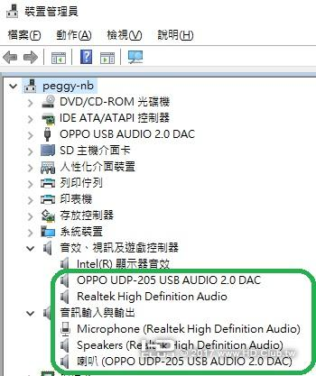 usb-sound-device.jpg