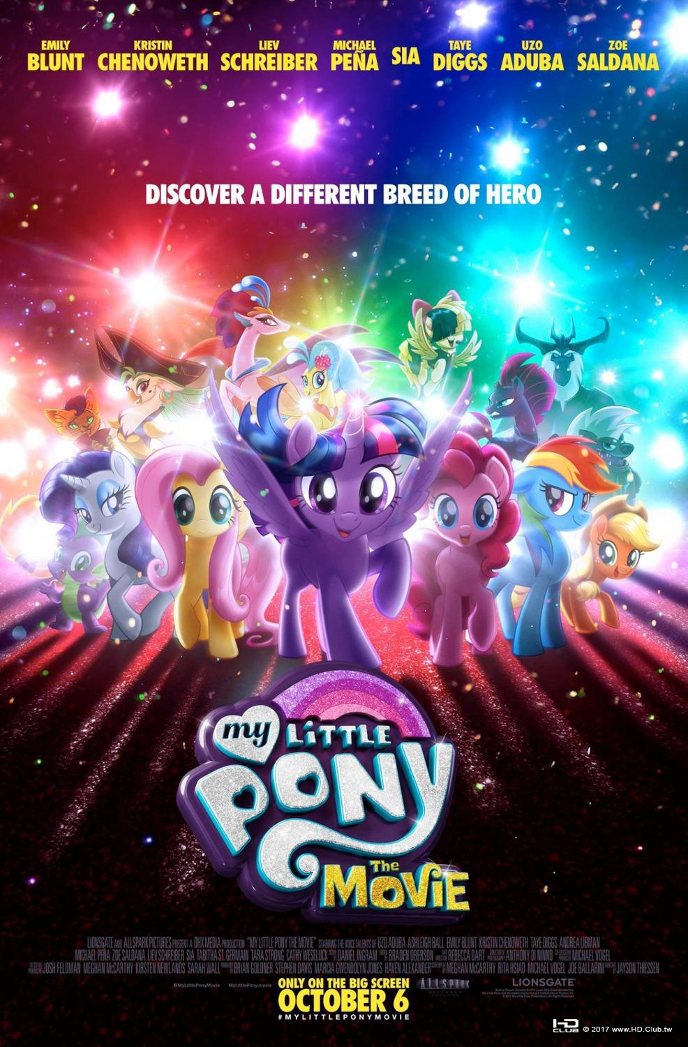 my_little_pony_the_movie_ver3_xlg.jpg