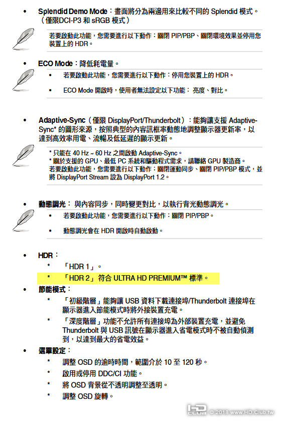 Screenshot-2018-4-25 PA32U_TraditionalChinese pdf.png