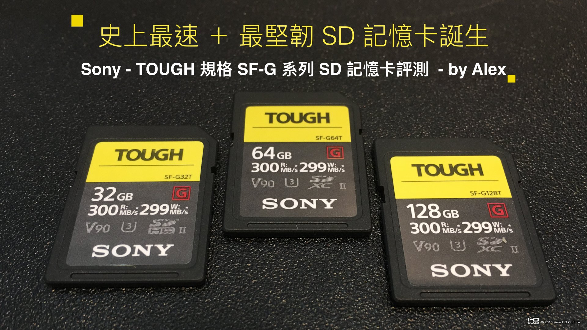 Sony_TOUGH_SF-GT.001.jpeg