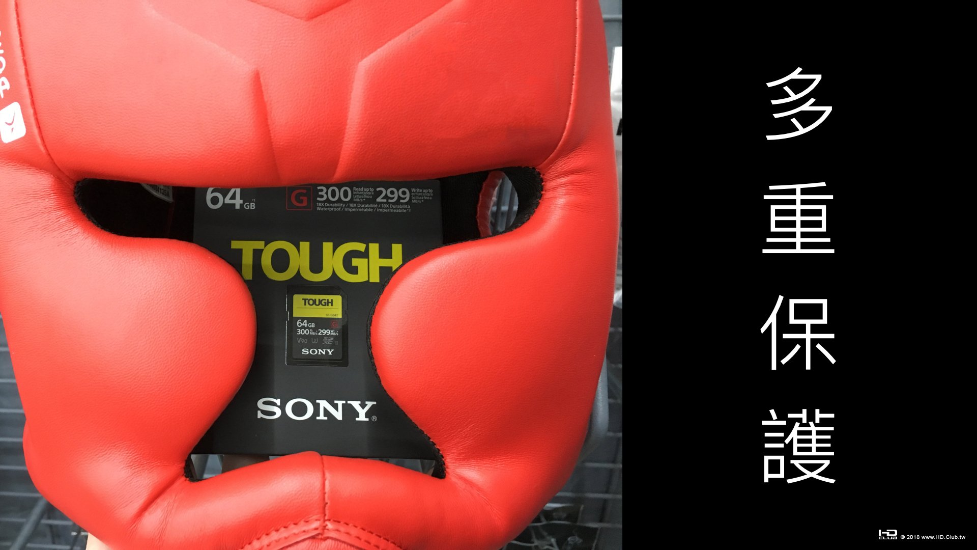 Sony_TOUGH_SF-GT.045.jpeg