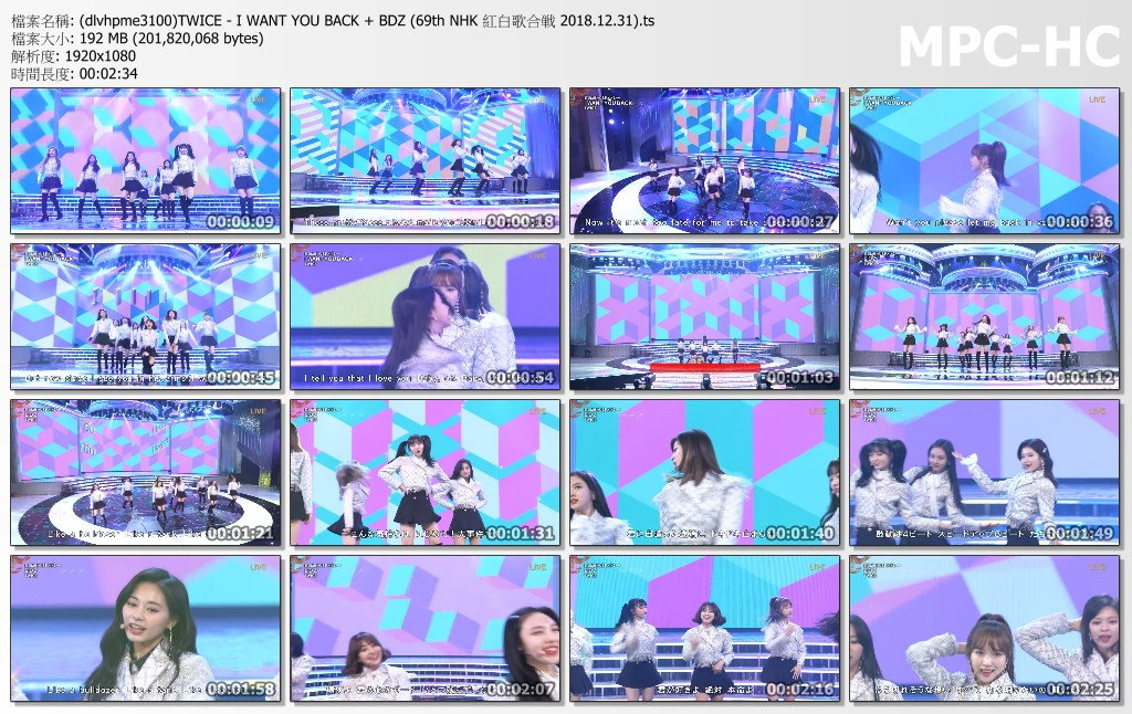 (dlvhpme3100)TWICE - I WANT YOU BACK + BDZ (69th NHK 紅白歌合戦 2018.12.31).ts_t.jpg