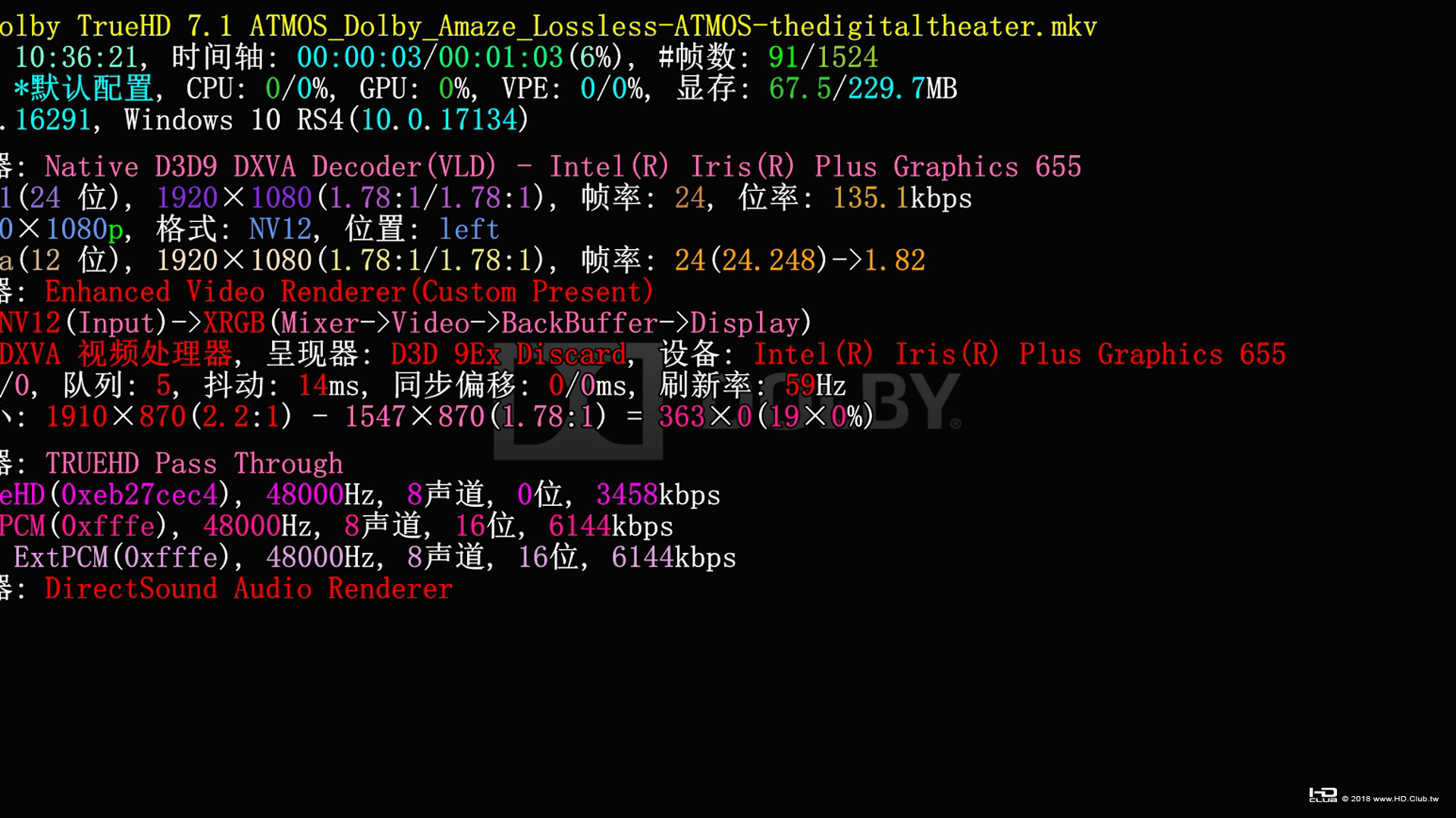 Dolby TrueHD 7.1 ATMOS_Dolby_Amaze_Lossless-ATMOS-thedigitaltheater.mkv_20190113.png