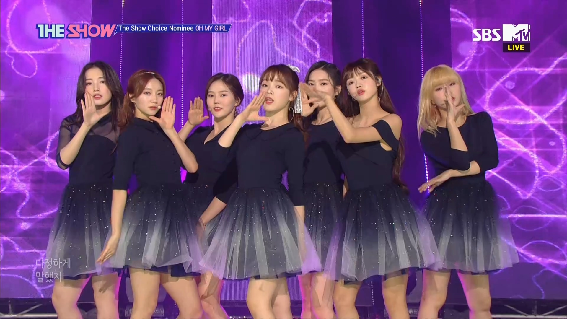 190514 SBS THE SHOW OH MY GIRL - Shower + The fifth season (SSFWL).ts_20190514_2.jpg