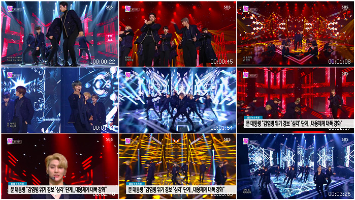 200223-SBS-Inkigayo-Golden-Child---Without-You.jpg