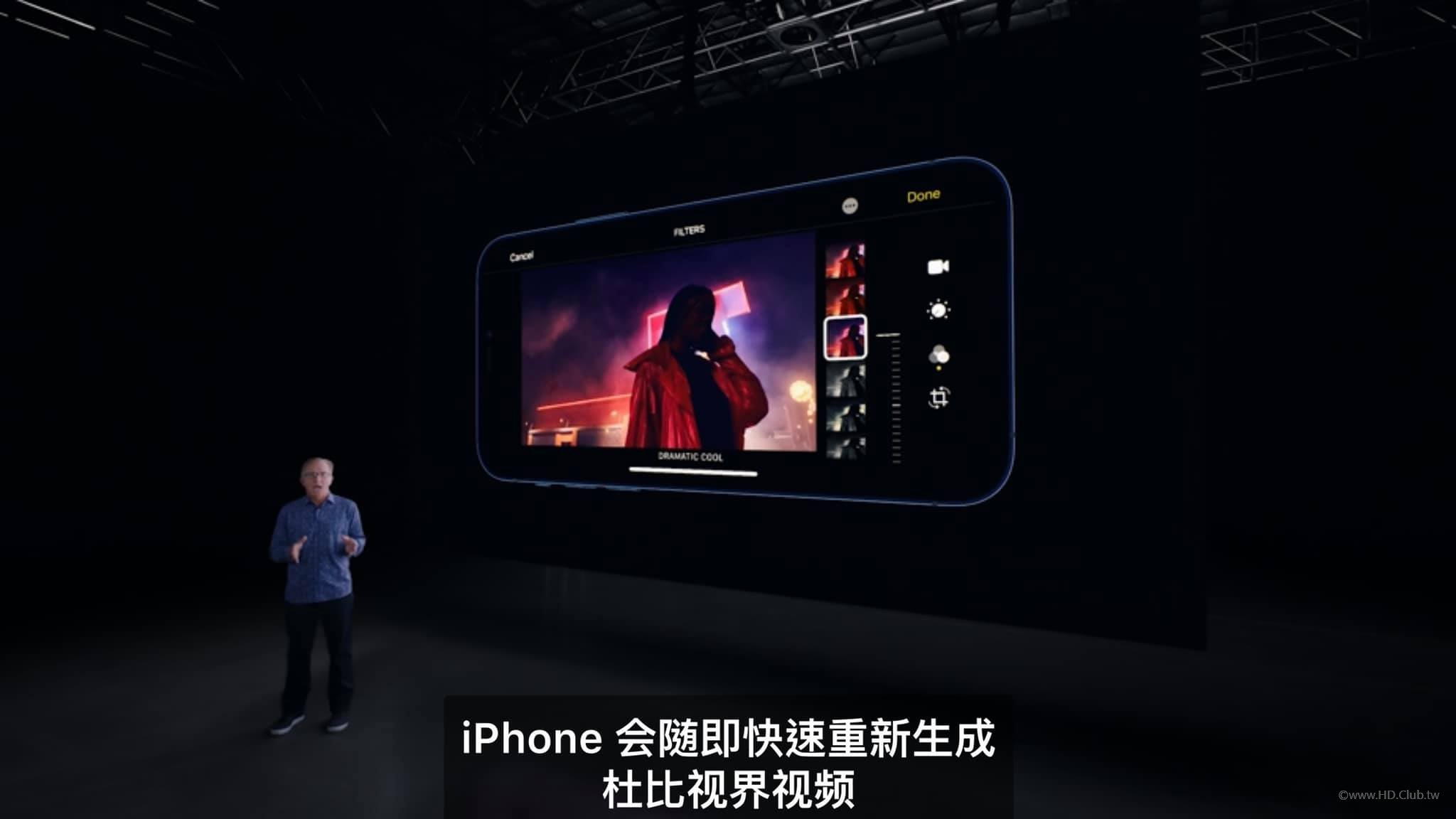 iPhone 12 Pro - Dolby Vision